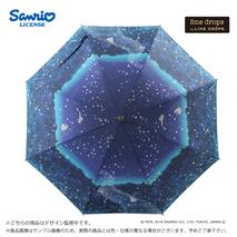 Sanrioキャンバスパラソル サンリオ/リトルツインスターズ